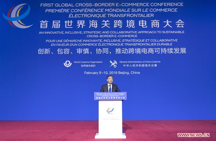 Chinese vice premier urges open e commerce markets xinhua