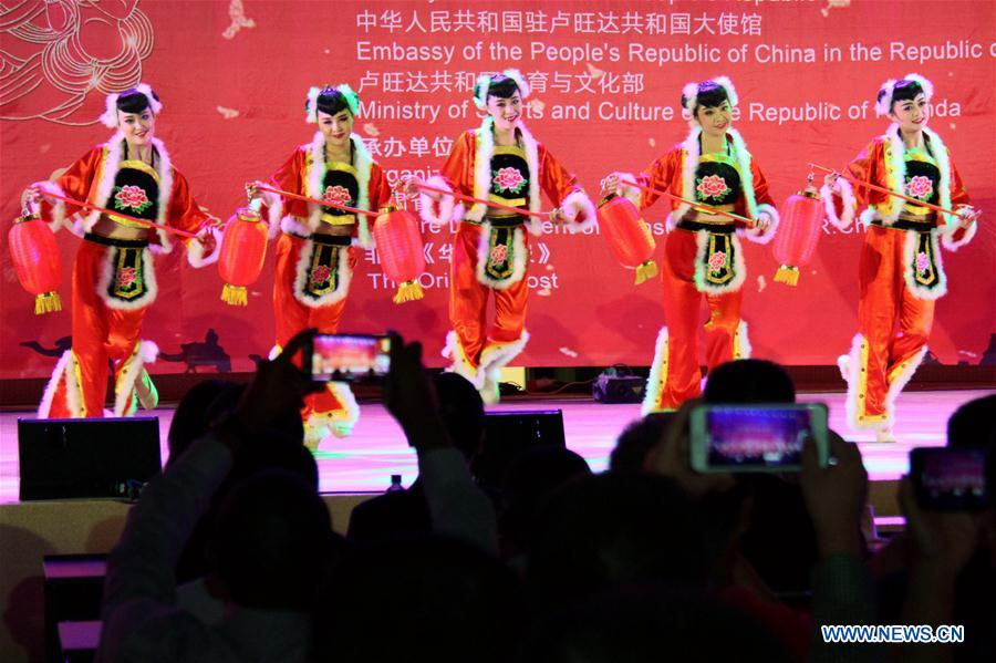rwanda kigali chinese new year gala