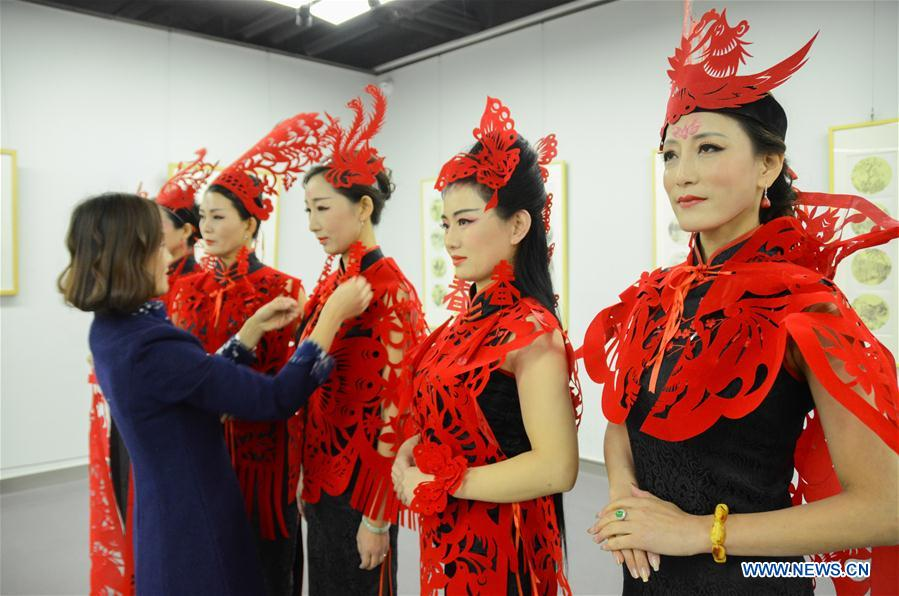 Paper Cutting Ornaments For Qipao Designed To Greet Chinese Lunar