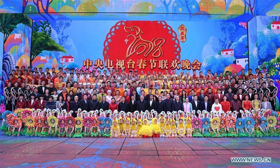 CHINA-BEIJING-HUANG KUNMING-CCTV SPRING FESTIVAL GALA-INSPECTION (CN)