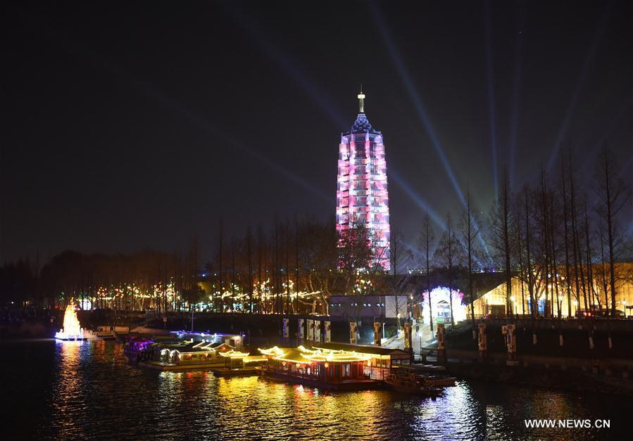 CHINA-NANJING-LANTERN FESTIVAL (CN)