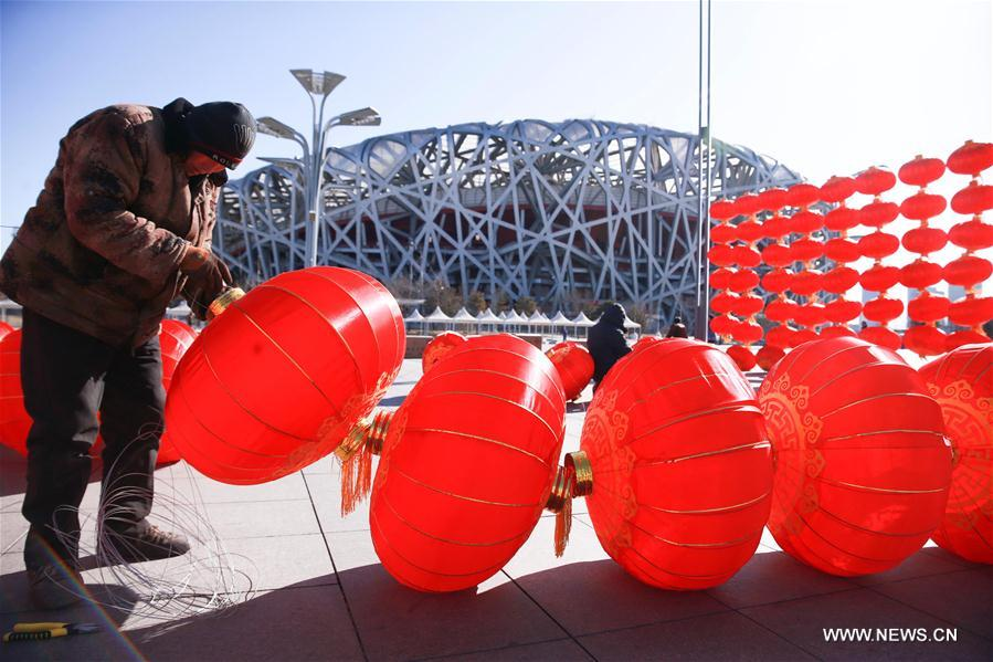 #CHINA-BEIJING-OLYMPIC PARK-RED LANTERN(CN)