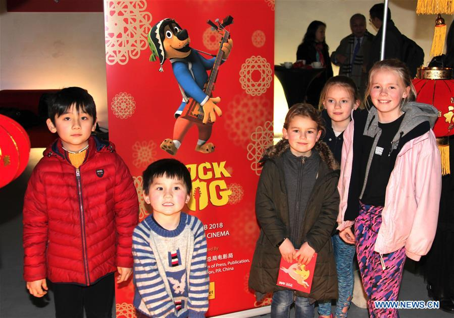 IRELAND-DUBLIN-CHINESE FILM-ROCK DOG-SCREENING