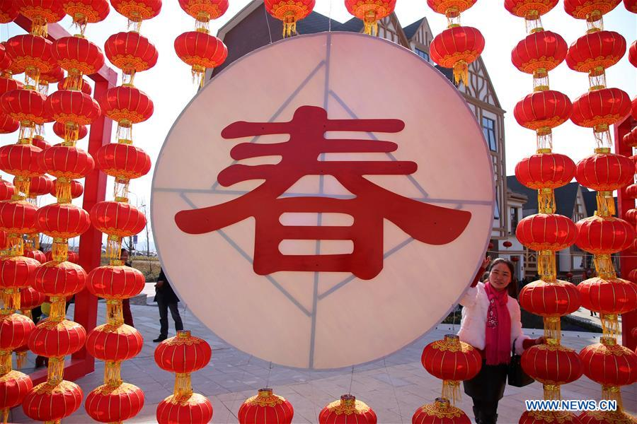 #CHINA-SPRING FESTIVAL-ATMOSPHERE(CN)