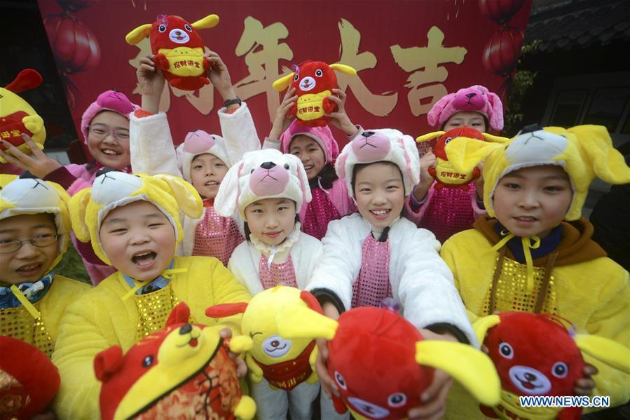#CHINA-SPRING FESTIVAL-CELEBRATION(CN)