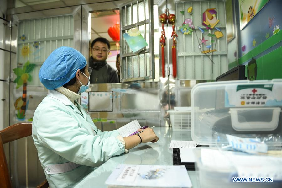 CHINA-GUIYANG-NEONATOLOGY DEPARTMENT(CN)