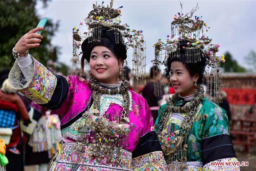 People Of Dong Ethnic Group Hold Traditional Folk Fair To Celebrate Spring Festival