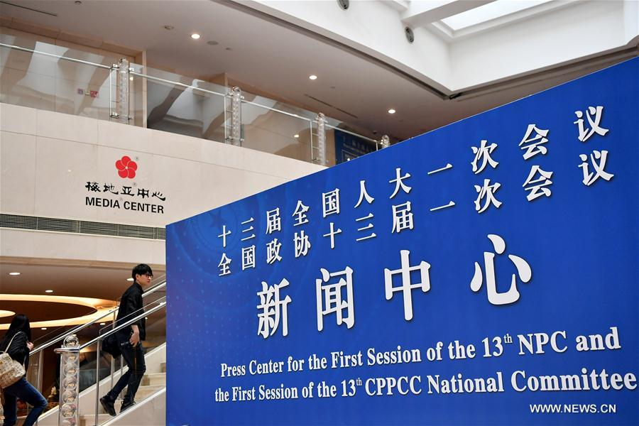 """Press center for """"Two Sessions"""" opens in Beijing"""