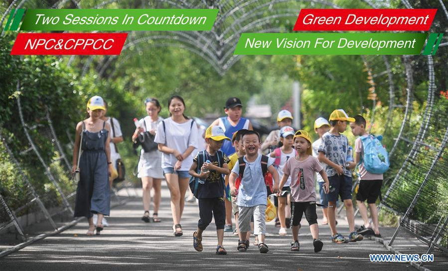 (TWO SESSIONS)CHINA-NEW VISION FOR DEVELOPMENT-GREEN DEVELOPMENT (CN)