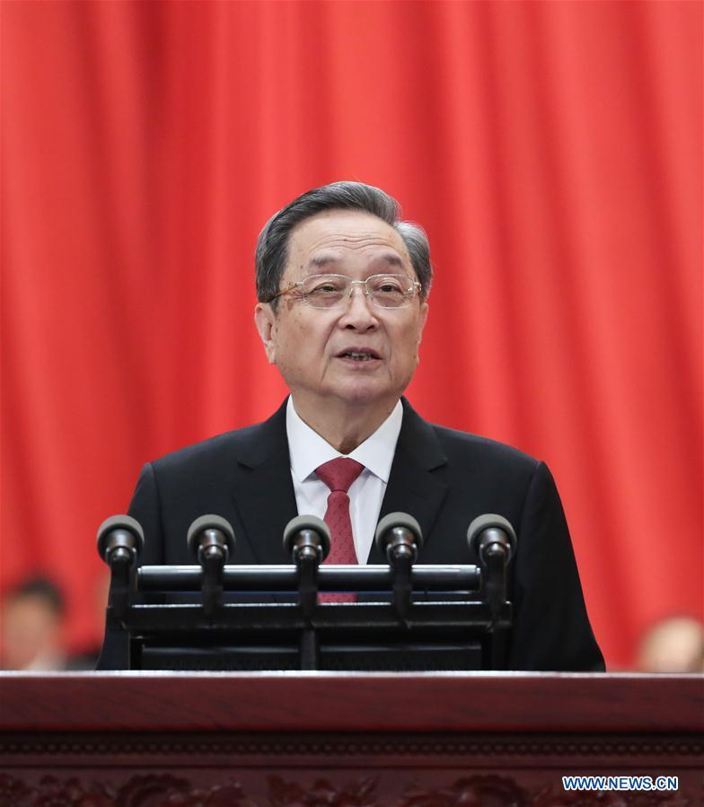 (TWO SESSIONS)CHINA-BEIJING-CPPCC-YU ZHENGSHENG-REPORT (CN)