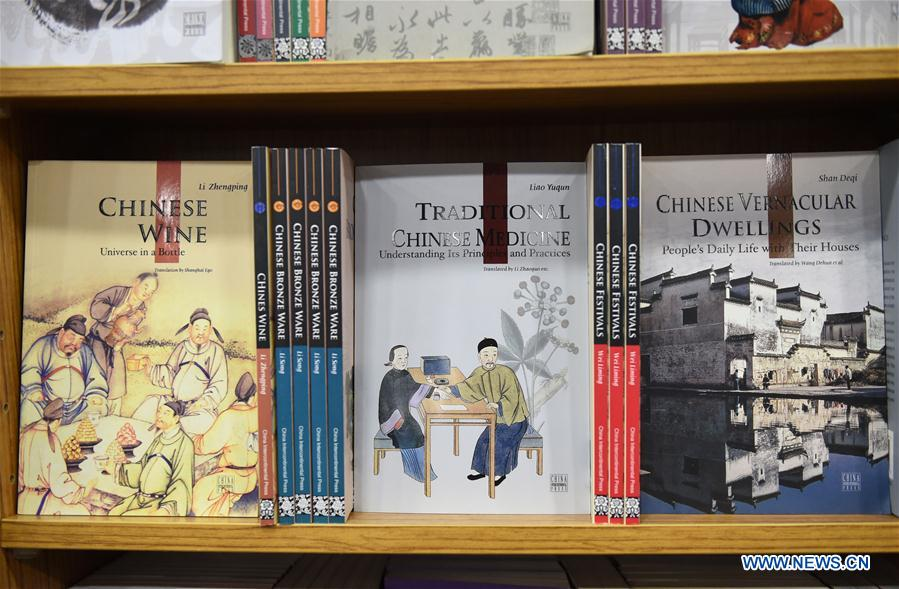 Photo taken on March 7, 2018 shows books of China Bookshelf at a Nezih bookstore in Istanbul, Turkey. More than 200 books were put up for sale on the China Bookshelf that was opened Wednesday in a Nezih bookstore in Istanbul, as part of the efforts to promote cultural exchanges between China and Turkey. (Xinhua/He Canling)<br/>