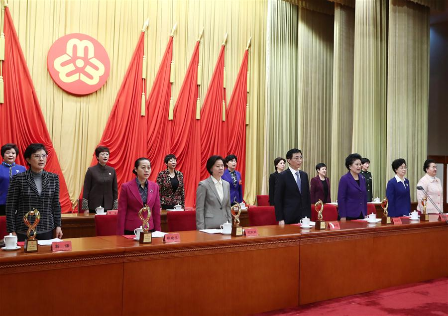 CHINA-BEIJING-WANG HUNING-INTERNATIONAL WOMEN'S DAY-MEETING (CN)