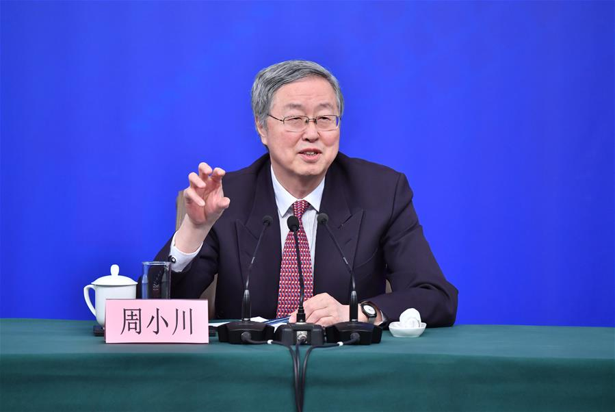 (TWO SESSIONS)CHINA-BEIJING-NPC-PRESS CONFERENCE-FINANCIAL REFORM (CN)