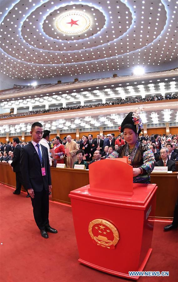 (TWO SESSIONS)CHINA-BEIJING-NPC-THIRD PLENARY MEETING (CN)