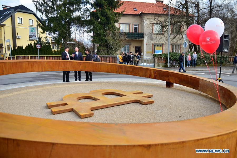 SLOVENIA-KRANJ-BLOCKCHAIN-SCULPTURE-UNVEILING