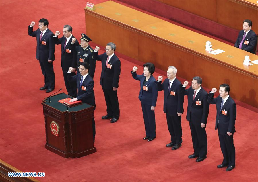 (TWO SESSIONS)CHINA-BEIJING-NPC-CONSTITUTION-OATH (CN)