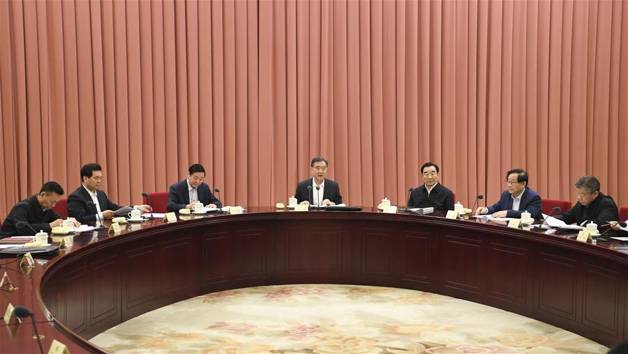 CHINA-BEIJING-CPPCC-WANG YANG-MEETING (CN)