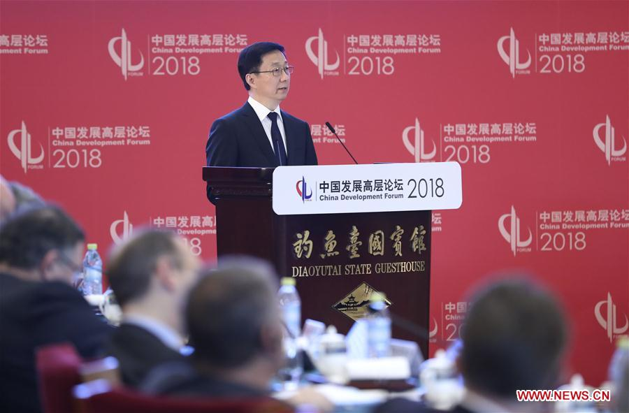 Senior Chinese official stresses high-quality development