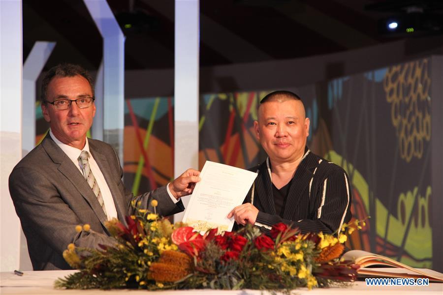 中国颇受欢迎的相声喜剧演员郭德纲被任命为澳大利亚国家博物馆文化大使