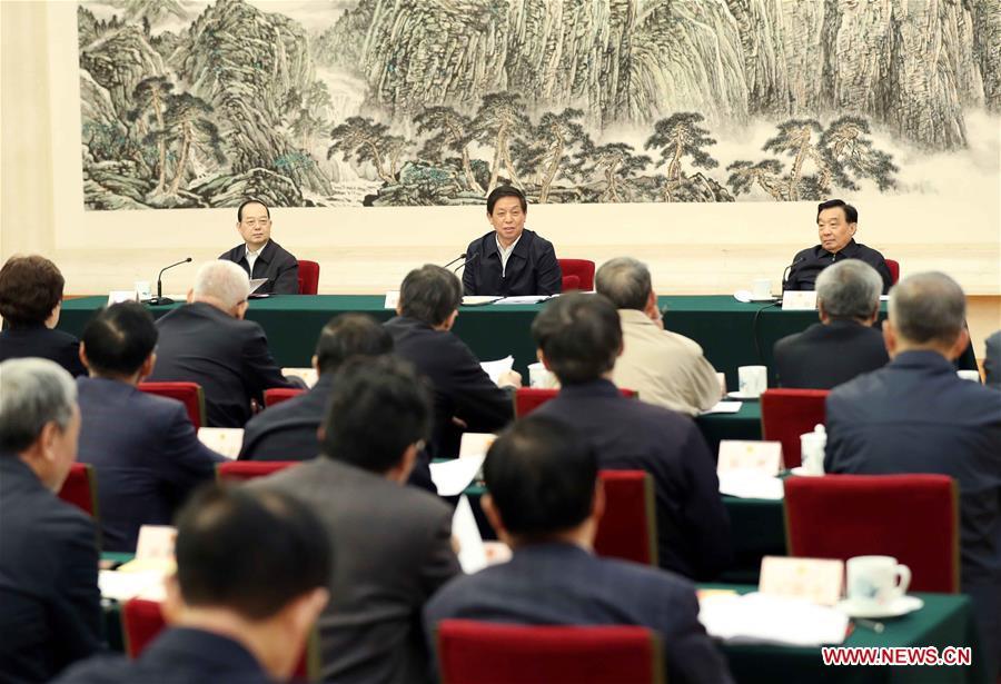 CHINA-BEIJING-LI ZHANSHU-NPC-SPECIAL COMMITTEES-MEETING (CN)