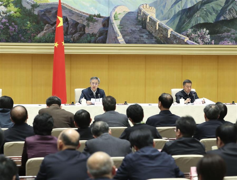 CHINA-BEIJING-HU CHUNHUA-ECOLOGY-TELECONFERENCE (CN)