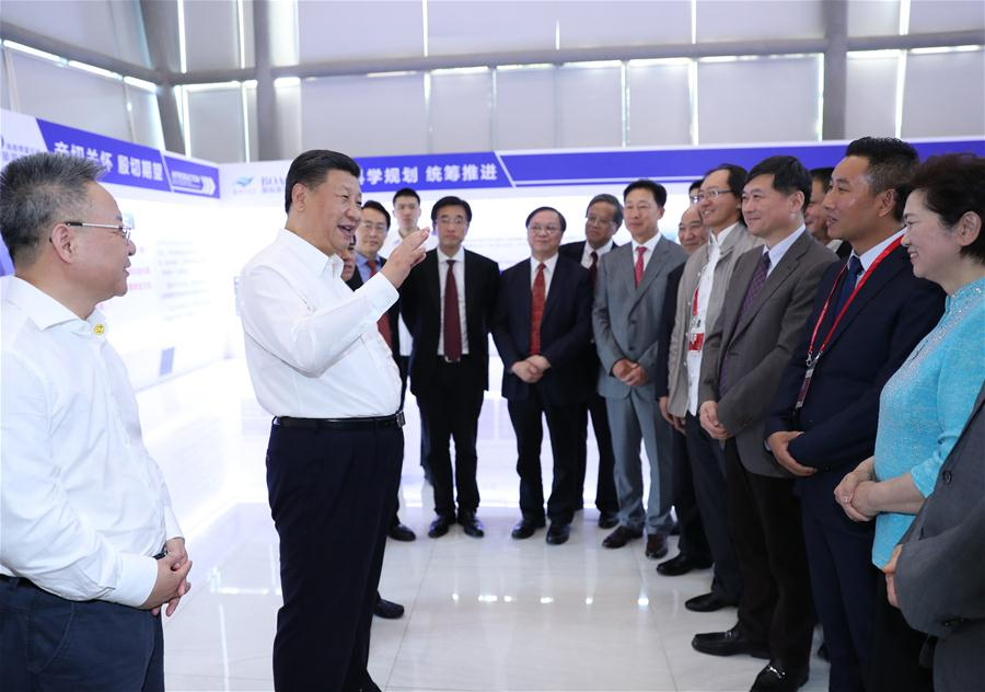 CHINA-BOAO-XI JINPING-INSPECTION(CN)