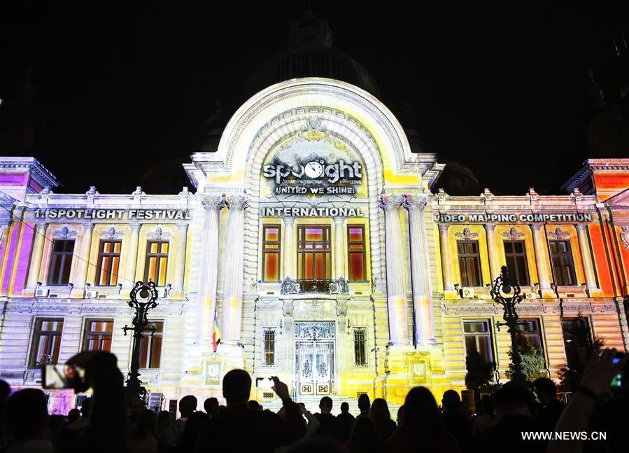 罗马尼亚 - 布加勒斯特 - 聚光灯节