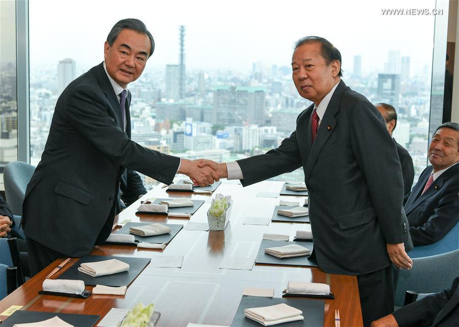JAPAN-TOKYO-WANG YI-TOSHIHIRO NIKAI-MEETINGS