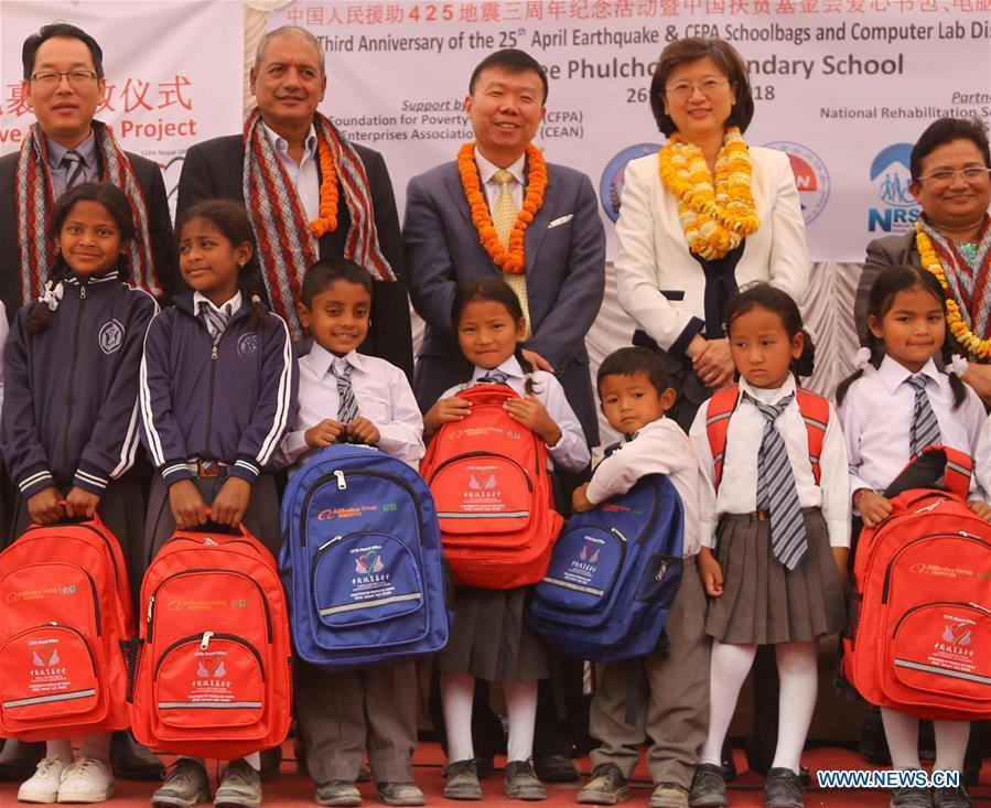 NEPAL-LALITPUR-EARTHQUAKE-ANNIVERSARY-DONATION