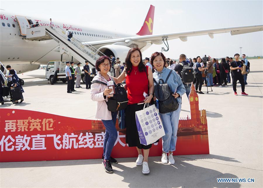 中国 - 陕西 - 西安直航服务(中国)
