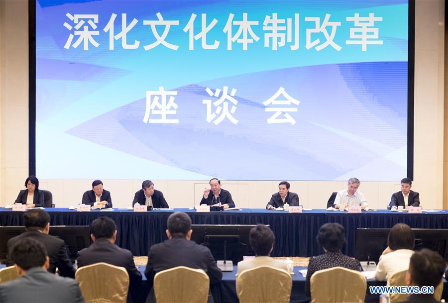 CHINA-SHENZHEN-HUANG KUNMING-CULTURAL REFORM-MEETING (CN)