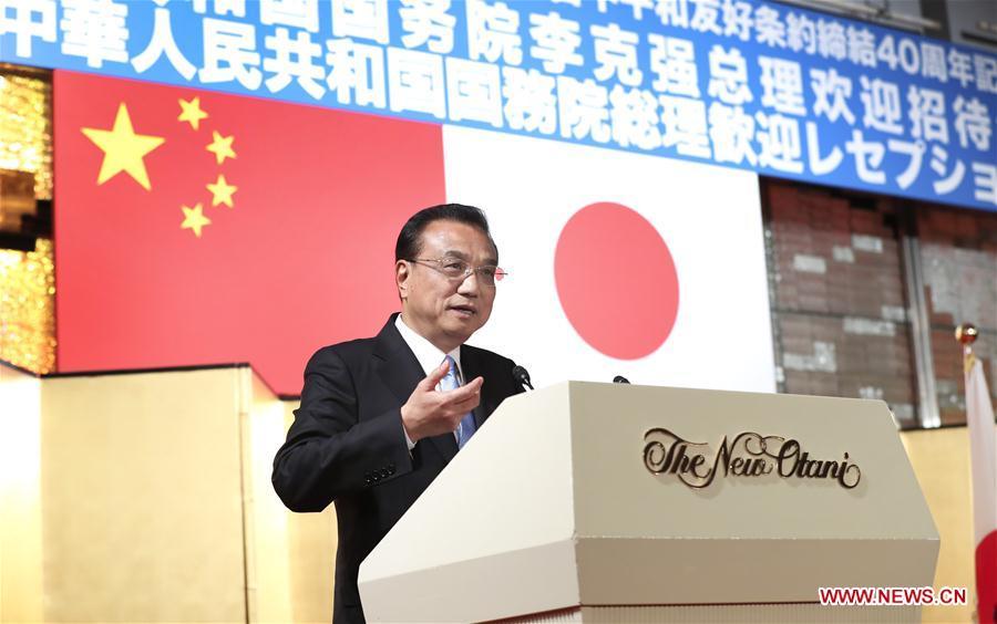 JAPAN-TOKYO-CHINA-LI KEQIANG-RECEPTION-ADDRESS