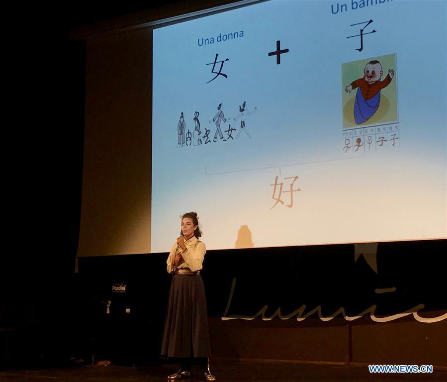 意大利 - 比萨 - 中国桥牌语言竞赛