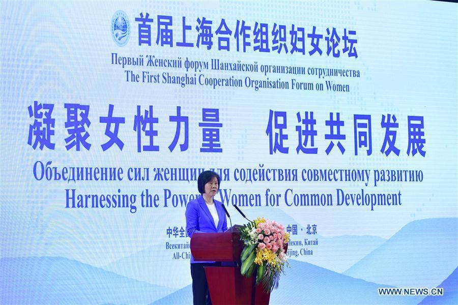 CHINA-BEIJING-SCO-FORUM ON WOMEN (CN)