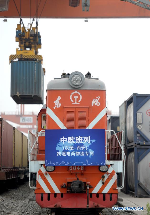 CHINA-XI'AN-HAMBURG-CROSS-BORDER E-COMMERCE TRAIN (CN)
