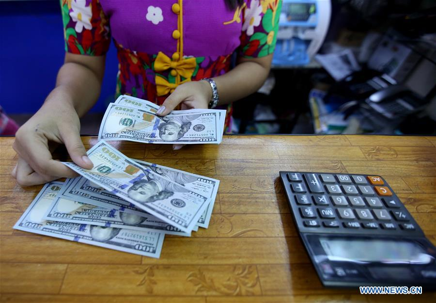 Myanmar Yangon Foreign Currency Exchange Raising A Clerk Checks U S Hundred Dollars
