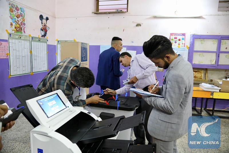 Iraq to probe alleged fraud, irregularities in parliamentary