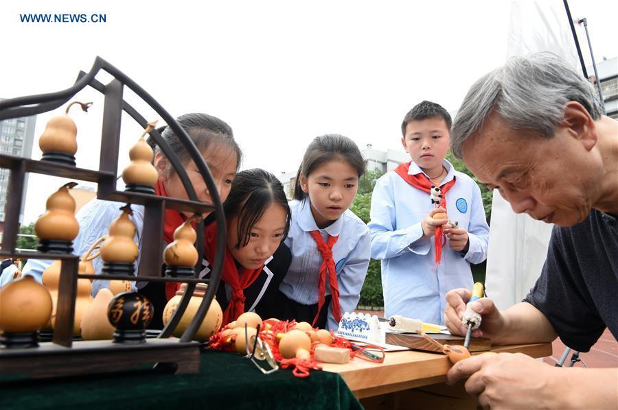 中国 - 重庆 - 无形文化遗产 - 促销(中国)
