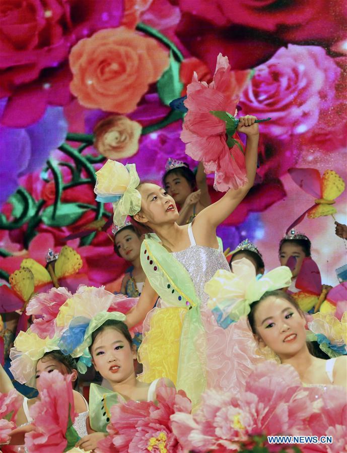 #中国国际儿童节(中国)