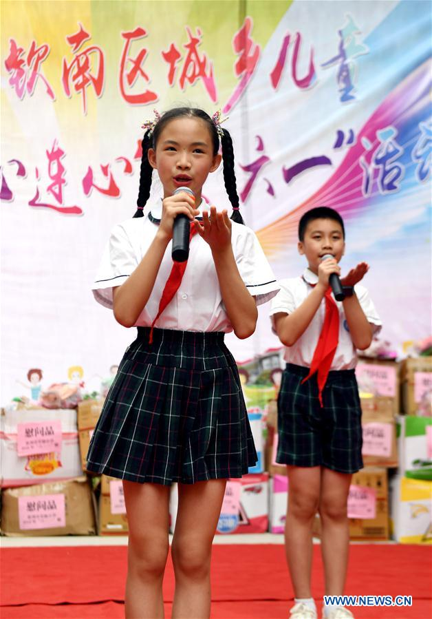 People Hold Activities To Observe Int L Children S Day Across China