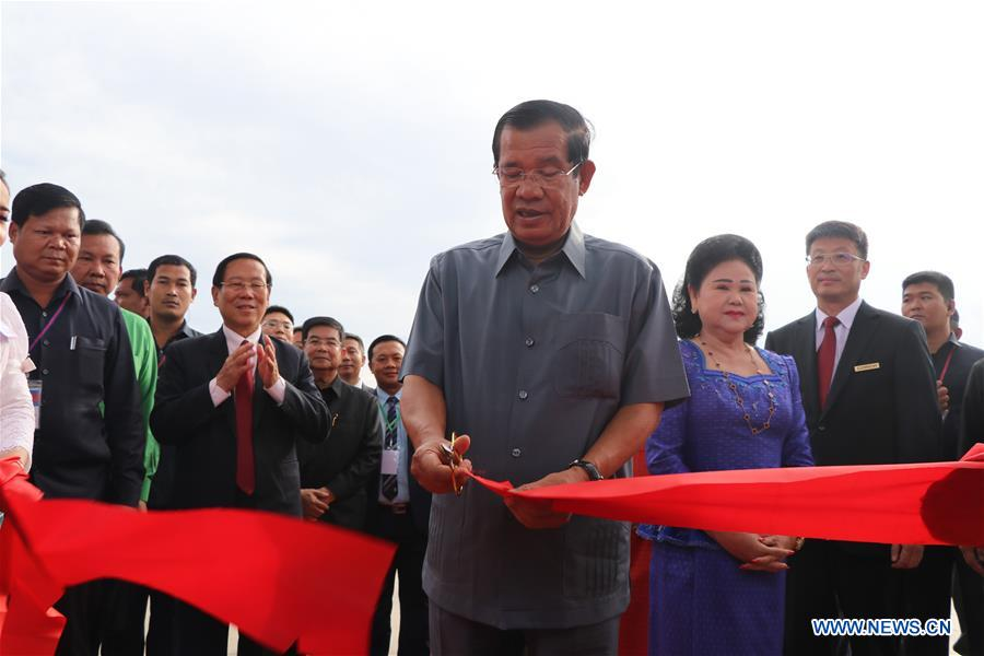 CAMBODIA-BATTAMBANG-CHINESE-INVESTED CEMENT PLANT-INAUGURATION