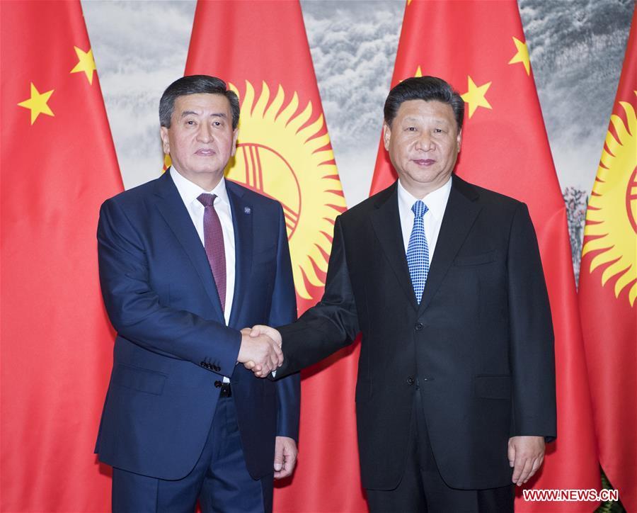 CHINA-BEIJING-XI JINPING-KYRGYZ PRESIDENT-TALKS (CN)