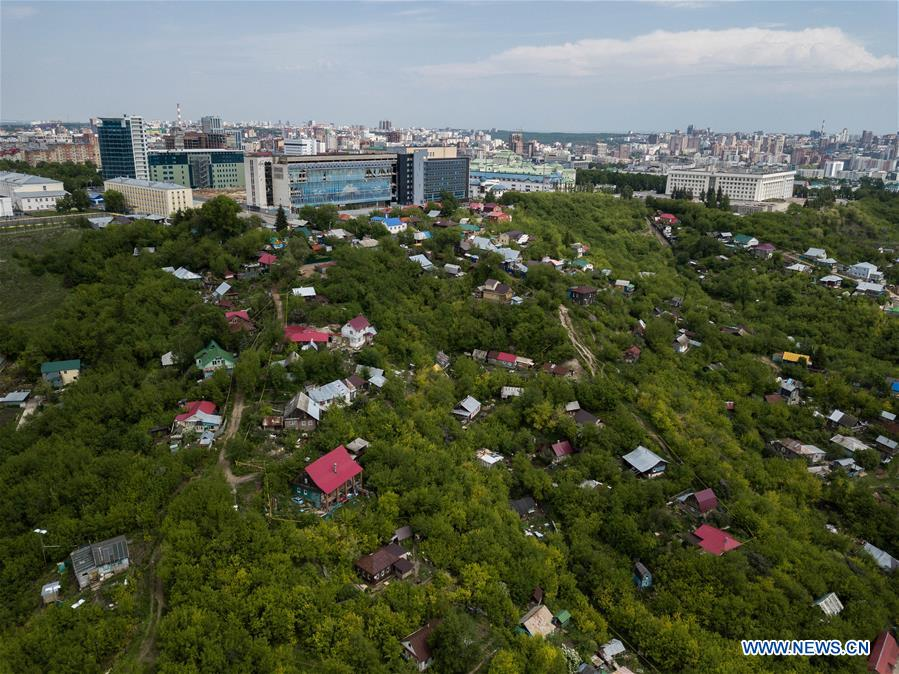 Aerial View Of City Scenery Of Ufa Russia Xinhua English News Cn