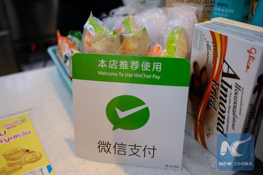 Deal inked to introduce Alipay, WeChat Pay to East Africa