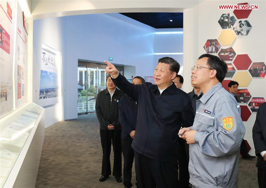 CHINA-SHANDONG-YANTAI-XI JINPING-INSPECTION (CN)