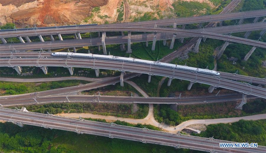 CHINA-GUANGXI-TRANSPORTATION-RAILWAY-CONSTRUCTION (CN)