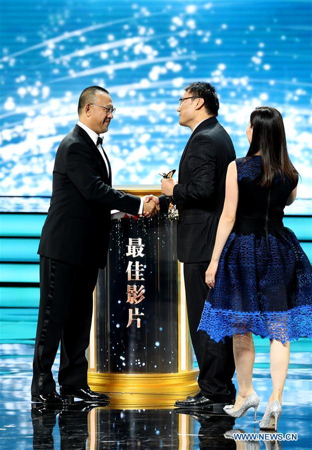 CHINA-SHANGHAI-FILM FESTIVAL-AWARDS (CN)
