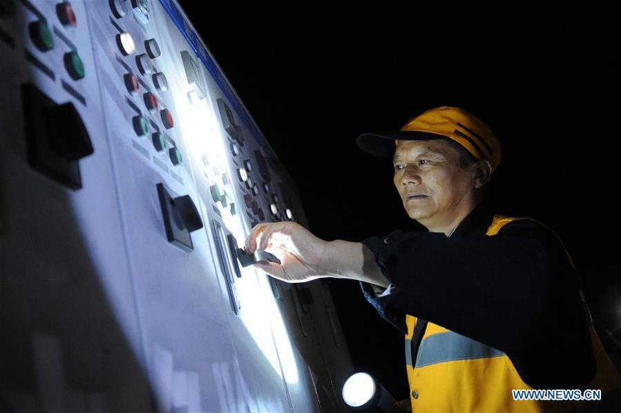 CHINA-QINGHAI-XINGUANJIAO TUNNEL-MAINTENANCE (CN)