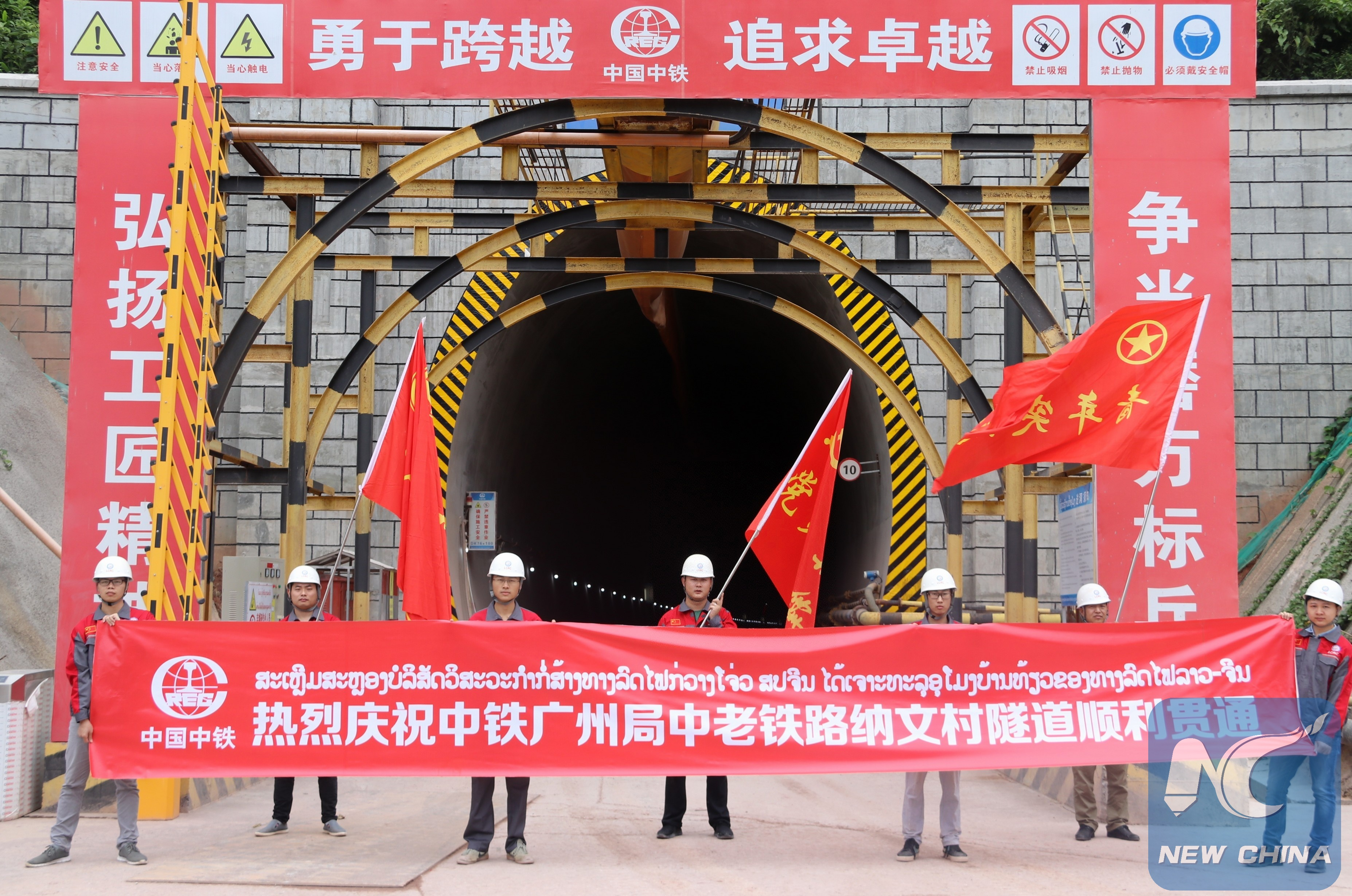 Workers celebrate the breakthrough of a tunnel on the China-Laos Railway in Laos' northern town of Muangxay, Oudomxay Province, June 12, 2018.