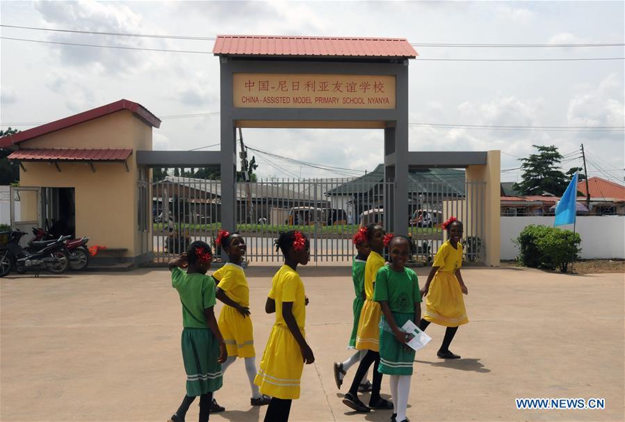 NIGERIA-ABUJA-CHINA-EDUCATION